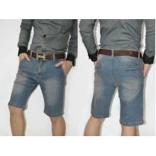 Celana Pendek Jeans Bio Blue
