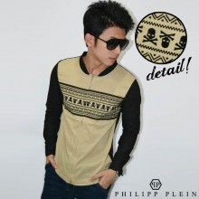 Kemeja Skull Tribal Stand Collar Soft Brown Philipp Ple