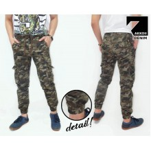 Joggers Pants Military Camouflage Kakkoii