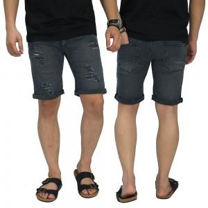Celana Pendek Jeans 4 Ripped Grey